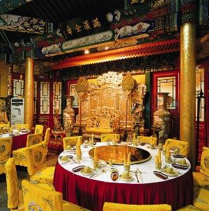 restaurante2jpg