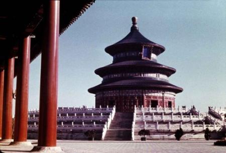 turismo chinajpg