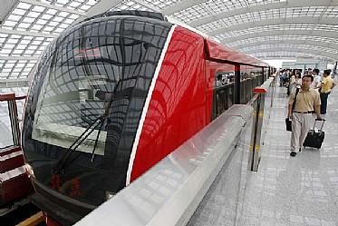 metro pekinjpg