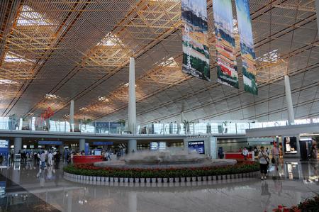 aeropuerto internacional de pekinjpg