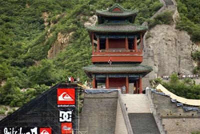 muralla china jpgjpg