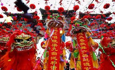 Culturas na china