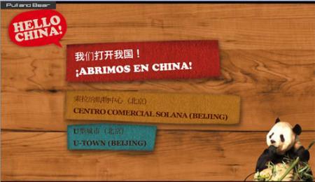 china2jpg