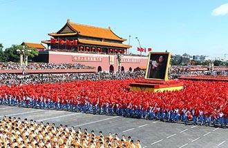 china aniversariojpg