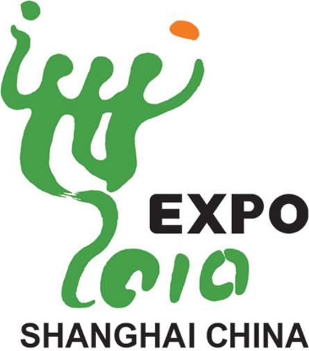 expo-2010.jpg