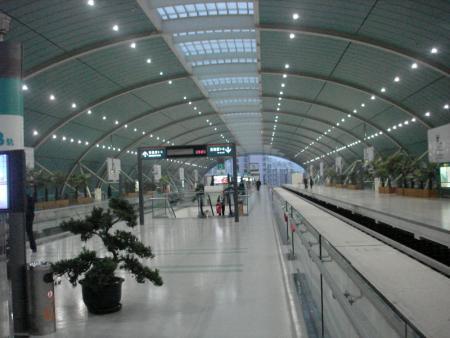 aeropuerto-shanghai.jpg