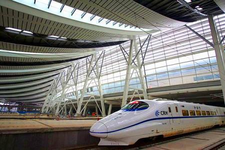 tren-alta-velocidad.jpg