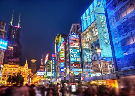 los 10 paises mas poblados del mundo 2012