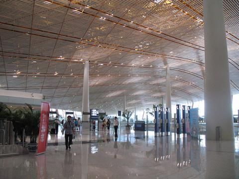 beijing-aeropuerto.jpg