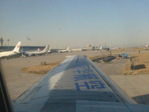 china-aeropuerto.jpg