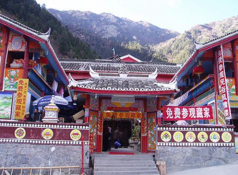 seguro-tibet.jpg