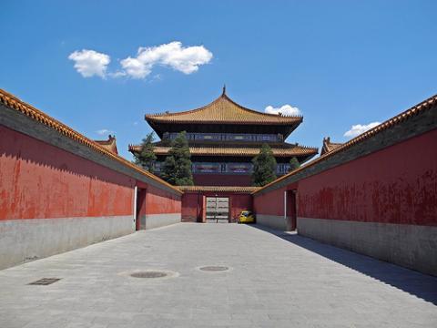 pekin-turismo.jpg