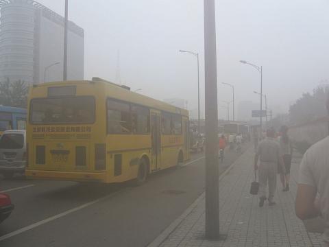 pekin-ciudad.jpg