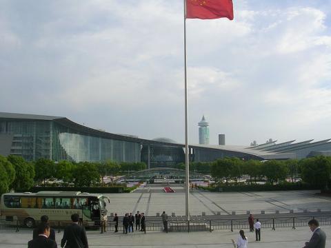 shanghai-vacaciones.JPG